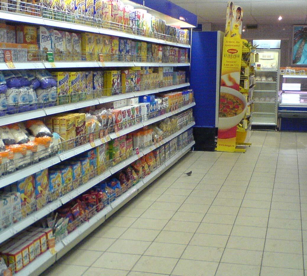 В магазинах пропадут продукты. Какие?